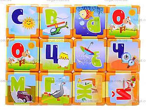 Маленькие кубики «Азбука», 511в3, отзывы
