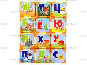 Маленькие кубики «Азбука», 511в3, цена