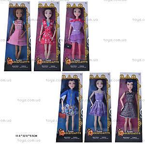 Маленькие куклы Disney для девочек, BLD030-123