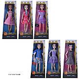 Маленькие куклы Disney для девочек, BLD030-123, купить