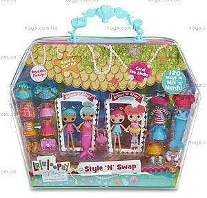 Маленькие куклы серии «Модное превращение», 541370