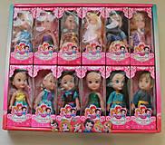 Маленькие куколки серии «Принцессы», 057A, купить