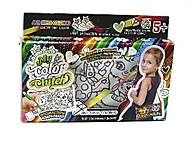 Маленький клатч - раскраска, CCL-02-04, купить