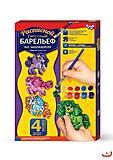 Маленький набор для творчества «Барельеф» (ассортимент), РГБ-02-01,02,03...12, toys