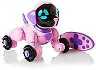 Маленький щенок «Чип» розовый, W2804/3817, фото