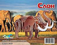 Конструктор деревянный «Маленький слон» цветной, М029с, детские игрушки