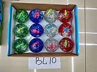 Маленький световой попрыгунчик с водой, BL101, купить