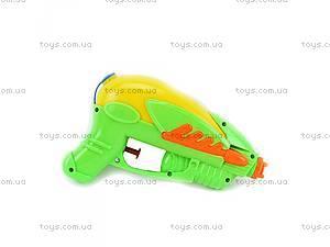 Маленький водяной пистолет для малышей,
