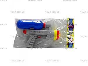 Маленький водяной пистолет для водных игр,