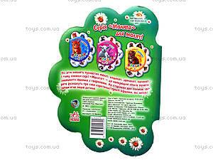 Детская книга «В лесу», А7360У, купить