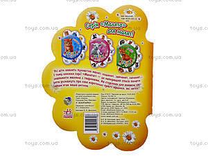 Детская книга «В зоопарке», А7361У, купить