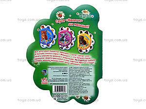 Книга для малышей «В лесу», М411005РА7360Р, купить