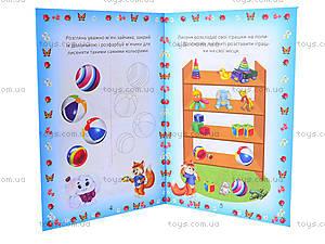 Книжка для дошколят «Лисенок», Талант, фото
