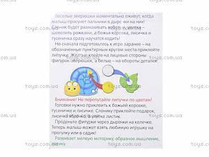 Колечки-липучки «Играем пальчиками», VT1307-06, фото