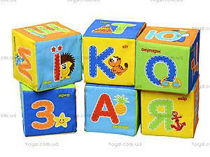 Набор мягких кубиков «Азбука», украинский язык, VT1401-02, отзывы