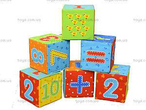 Набор кубиков с цифрами, VT1401-04, фото