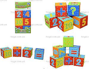 Набор кубиков с цифрами, VT1401-04