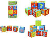 Набор кубиков с цифрами, VT1401-04, детский