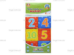 Набор кубиков с цифрами, VT1401-04, отзывы