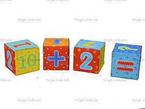 Набор кубиков с цифрами, VT1401-04, цена