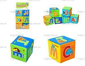 Набор мягких кубиков «Азбука», русский язык, VT1401-01, отзывы