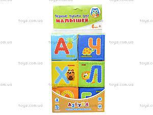 Набор мягких кубиков «Азбука», русский язык, VT1401-01, цена