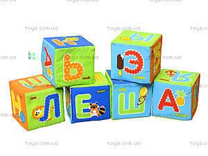 Набор мягких кубиков «Азбука», русский язык, VT1401-01, детские игрушки