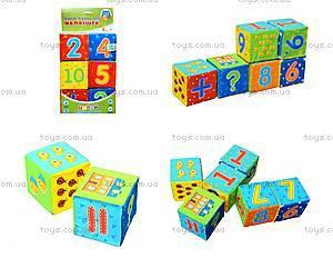Набор мягких кубиков «Цифры», русский язык, VT1401-03