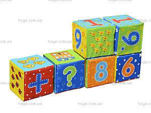 Набор мягких кубиков «Цифры», русский язык, VT1401-03, цена