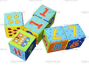 Набор мягких кубиков «Цифры», русский язык, VT1401-03, игрушки