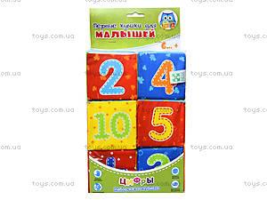 Набор мягких кубиков «Цифры», русский язык, VT1401-03, детские игрушки