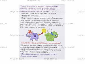 Шнуровка-липучка «Учим фигуры и формы», VT1307-05, фото