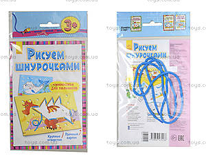 Рисуем шнурочками «Дракон», Л111012Р