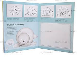 Книга на украинском «Рисуем животных», С655001У, фото