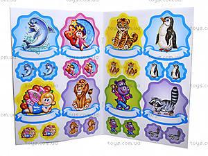 Детский набор «Рисунки-самоклейки», 5221, купить