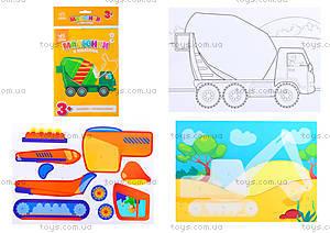 Рисунки с наклеек «Бетономешалка», Л900836У, цена