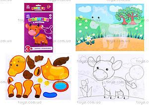 Рисунки с наклеек «Корова», Л900835У, отзывы