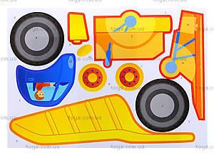 Рисунки с наклеек «Самосвал», Л900834У, цена