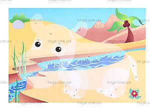 Рисунки из наклеек для детей «Бегемот», Л900833У, цена