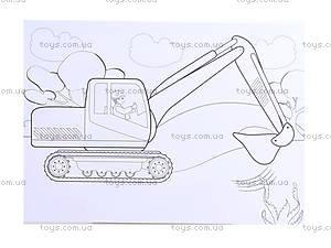 Рисунки с наклеек для детей «Бетономешалка», Л900838Р, купить