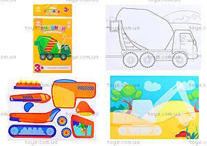 Рисунки с наклеек для детей «Бетономешалка», Л900838Р, отзывы