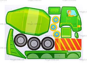 Рисунки с наклеек для детей «Бетономешалка», Л900838Р, детские игрушки