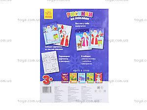 Аппликации из наклеек «Дед Мороз», Л223009Р, детские игрушки