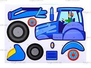 Рисунки из наклеек для детей «Самосвал», Л223001Р, фото