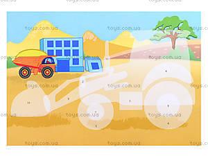 Рисунки из наклеек для детей «Самосвал», Л223001Р, детские игрушки