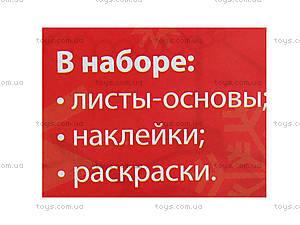 Аппликации из наклеек «Снеговик», Л223011Р, детские игрушки
