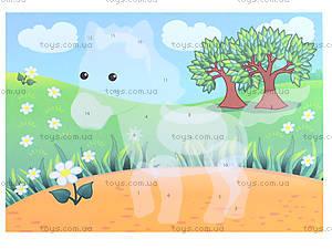 Рисунки из наклеек «Корова», Л900837Р, toys.com.ua