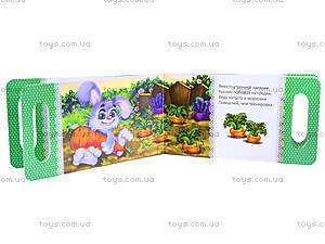 Книга для детей «В деревне», Талант, цена