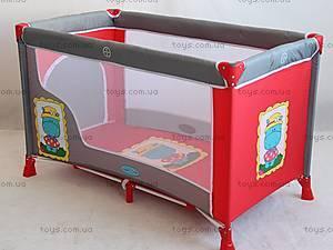 Манеж для детей с боковым лазом, BT-016 RED