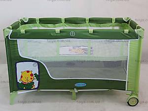 Манеж двухуровневый с пеленатором, BT-016-SLC GR